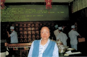 ming at herb store