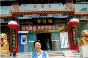 ming at a herb store in China